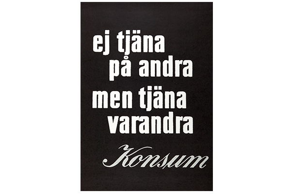 ej_tjana_transp